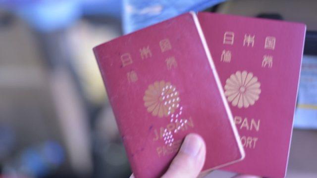 更新したパスポート